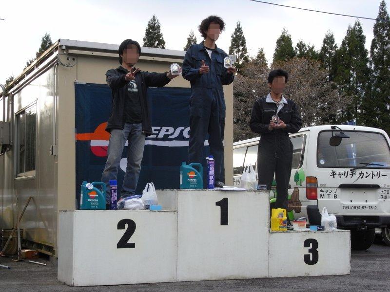 トヨ走の表彰台