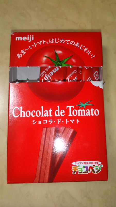 Chocolat de Tomato