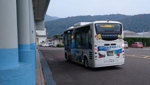 銀河バス999