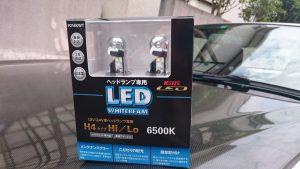 KOITO LED WHITEBEAM H4 6500K