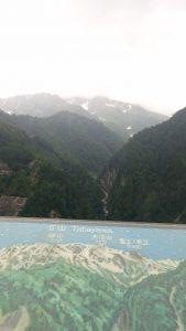 黒部ダムから眺める立山