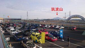 筑波サーキットから見た筑波山