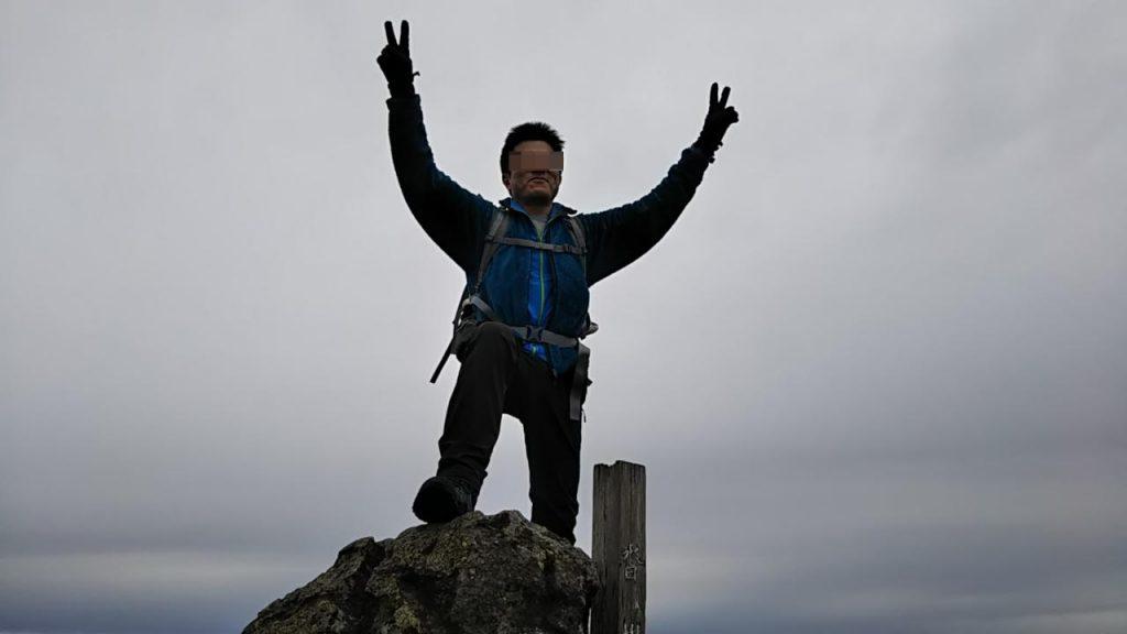 そして九州で山登り